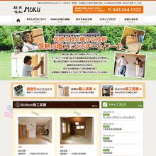 株式会社MOKU